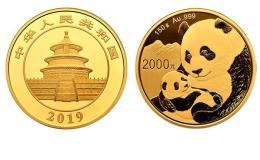 2019年150克熊猫金币价格及图片
