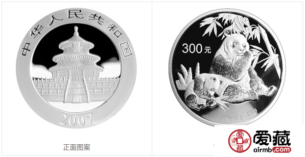 2007年熊猫金币套装金套猫图文鉴赏