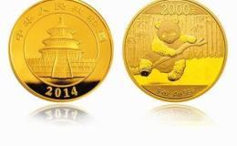 2014年5盎司熊貓金幣價格及圖片