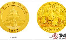 2013年熊猫激情乱伦套装金套猫图文鉴赏