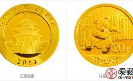 2014年熊猫金币套装2014年金套猫