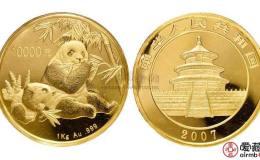 2007年一公斤熊貓金幣價格及圖片