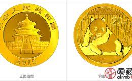 2015年熊猫金币套装2015年金套猫
