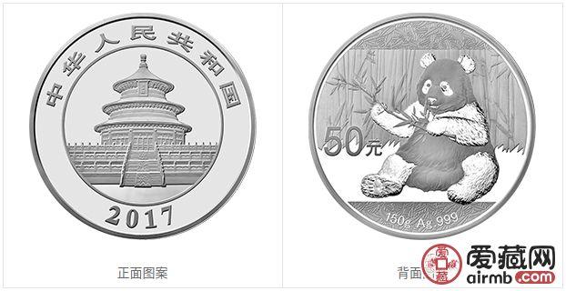 2017年熊猫金币套装2017年金套猫