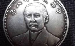 古币报价高的品种有哪些值得收藏投资的