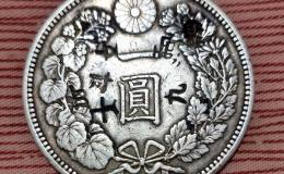 日本银币壹圆图片鉴赏与解析