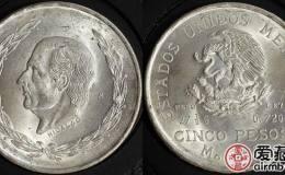 墨西哥独立战争纪念大银币5比索图文赏析