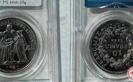 法国大力神银币10法郎图文解析
