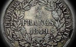 法国谷物女神银币5法郎图文赏析