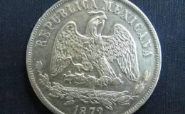墨西哥天平银币高清大图鉴赏与解析
