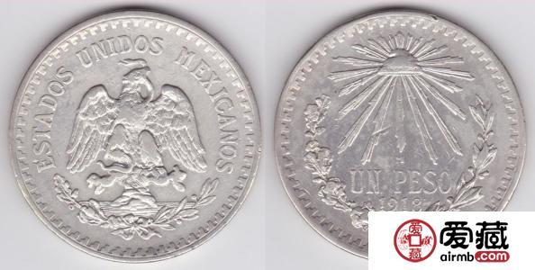 墨西哥银币1比索图文解析