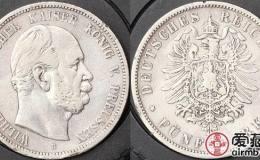 德国普鲁士威廉一世银币5马克图文鉴赏