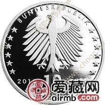 德国康拉德楚泽一百周年银币图文解析
