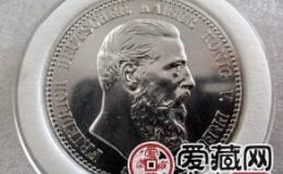 德国弗里德里希银币图文赏析