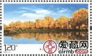 2018年郵票發行大全