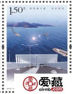 2018年邮票发行大全
