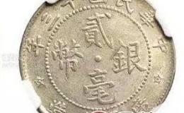 广西民国十三年貮毫银元图文鉴赏