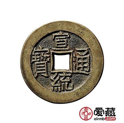 2019年最新版清朝铜钱价格