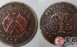 民国铜币精品双旗币图文鉴赏