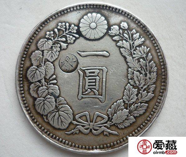 日本银元明治八年壹圆真品高清大图鉴赏