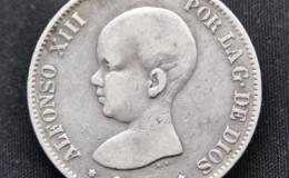 西班牙阿方索十三世银币5比塞塔图文解析