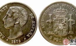 西班牙阿方索十二世银币5比塞塔图文赏析
