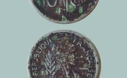 法属印支银币10分图文赏析
