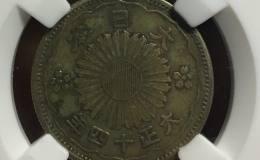 日本双凤银币五十钱图文欣赏