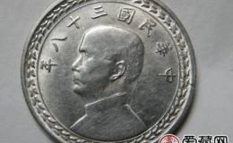 台湾省银币伍角图文鉴赏