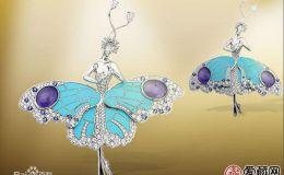 梵克雅宝珠宝系列产品有哪些?