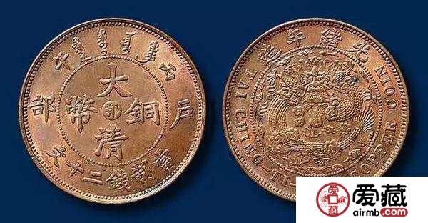 民国铜元价格是多少 民国铜元值得投资吗
