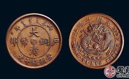 大清铜钱值多少钱 分析其收藏价值