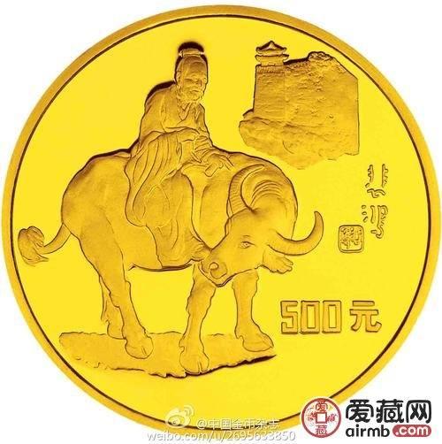 徐悲鸿5盎司金银币价格与激情电影价值