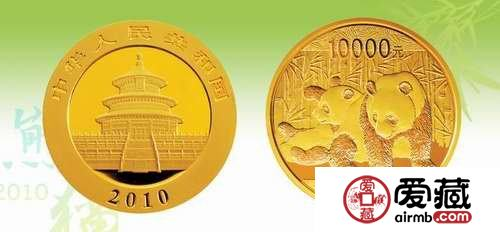 2010年一公斤熊猫激情乱伦价格是多少  熊猫金银币介绍