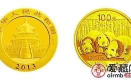 2013年一公斤熊猫金币价值及发行量