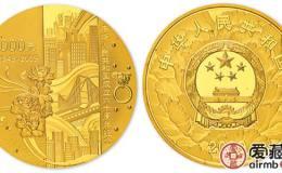 2009年建國60周年金幣價格及收藏分析