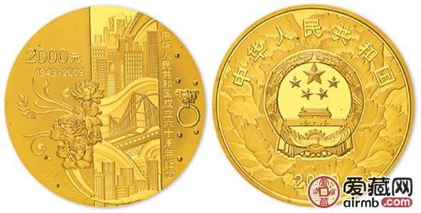2009年建国60周年金币价格及激情电影分析