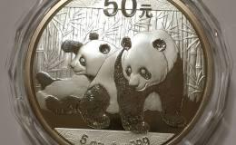 2010年熊�5盎司�y��D片及�l行↑量