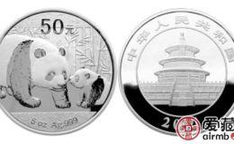 2011版熊猫金银纪念币图片及详情介绍