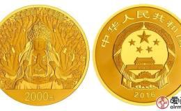 大足石刻150克金币详情解析