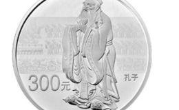 2017年三孔公斤銀幣收藏鑒賞
