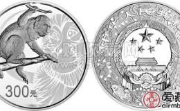 2016猴年1公斤圆形本色银币简介