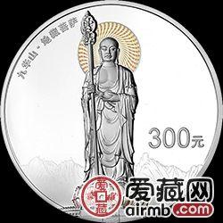 2015年九華山地藏菩薩公斤銀幣圖文介紹