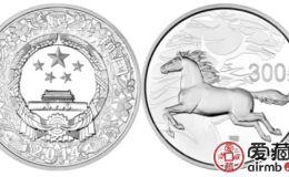 2014馬年1公斤圓形銀質紀念幣簡介及收藏價值