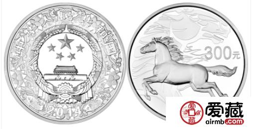2014马年1公斤圆形银质纪念币简介及收藏价值