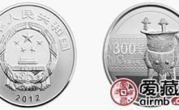 2012年青銅器第一組公斤銀幣圖片鑒賞