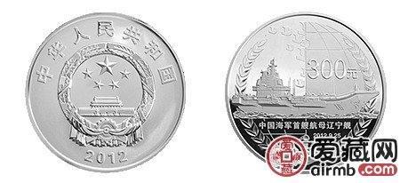 2012年辽宁舰航母公斤银币图文解析