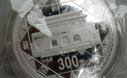 """登封""""天地之中""""历史建筑群金银纪念币图文鉴赏"""