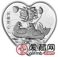 2015年吉祥文化金银币套装图片鉴赏