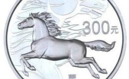 2014馬年生肖1公斤銀幣有收藏價值嗎